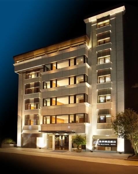 台北 昰美精品飯店 Taipei Beautique Hotel